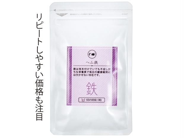 noi   ヘム鉄 42粒 ¥1500/コイル