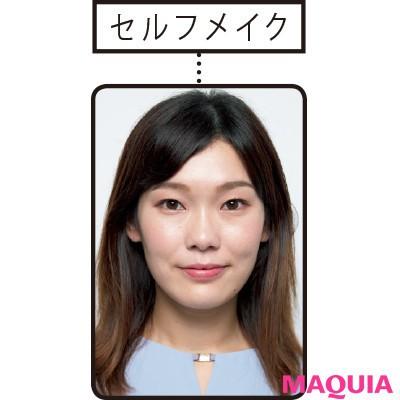 【デカ目メイク】長井かおり presents 加工アプリ級メイク_2