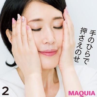 【美容家・小林ひろ美さんのスキンケア】正しいクレンジングの方法_2. クレンジング料を顔全体にのせる