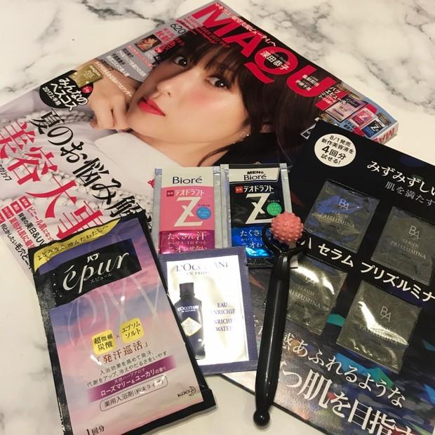 発売前のPOLA新美容液が試せる!MAQUIA2017年9月号は<小顔ローラー>や<人気の入浴剤>ほか豪華付録つき!