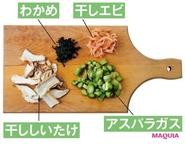 【美容スープレシピ】磯の香りと黒酢のまろやかな酸味がマッチ 「わかめと干しエビのスープ」材料