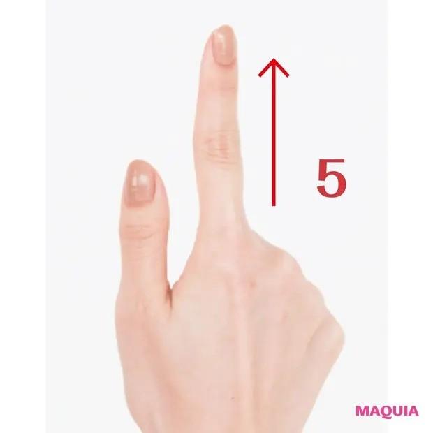 【目元のシワ対策】使うツールは自分の手指だけ! 基本の7技_5 引き上げる