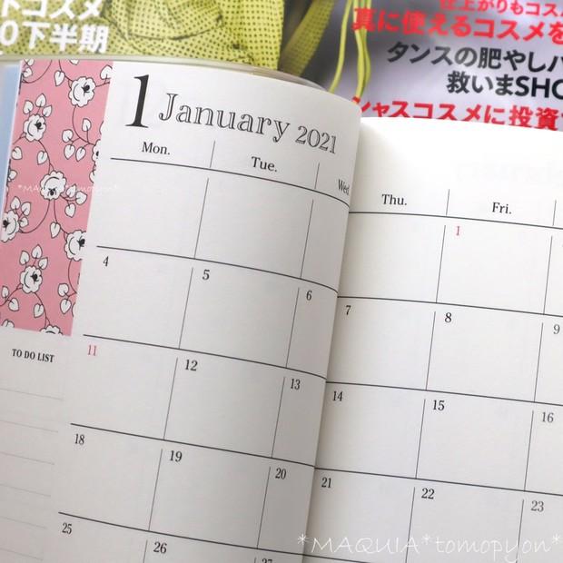 MAQUIA1月号❤️ラデュレの手帳が付録❤️ベストコスメ発表!!_2