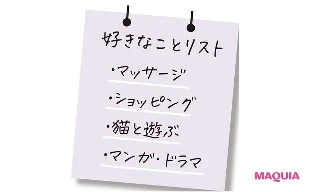 【不安・ストレスを減らすには?】ストレスからの「どか食い」対策_好きなことリストを作ってみる
