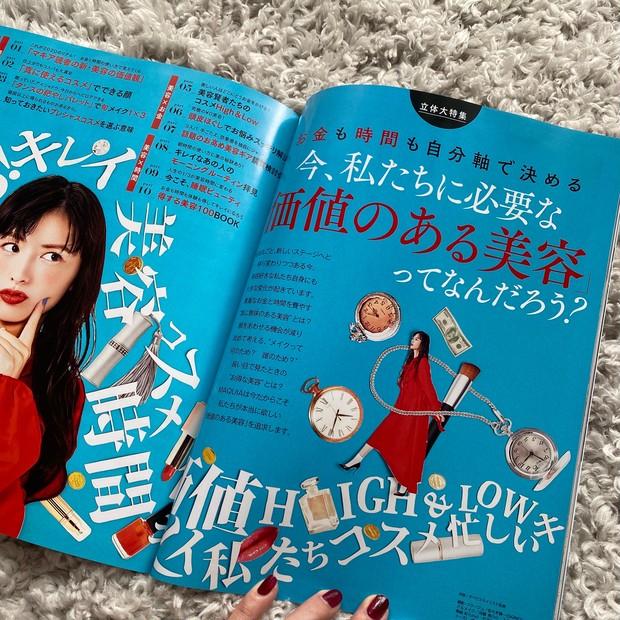 2020年下半期ベストコスメ発表!!長澤まさみちゃんの表紙が目印、MAQUIA1月号の見どころを要チェック。_4_2