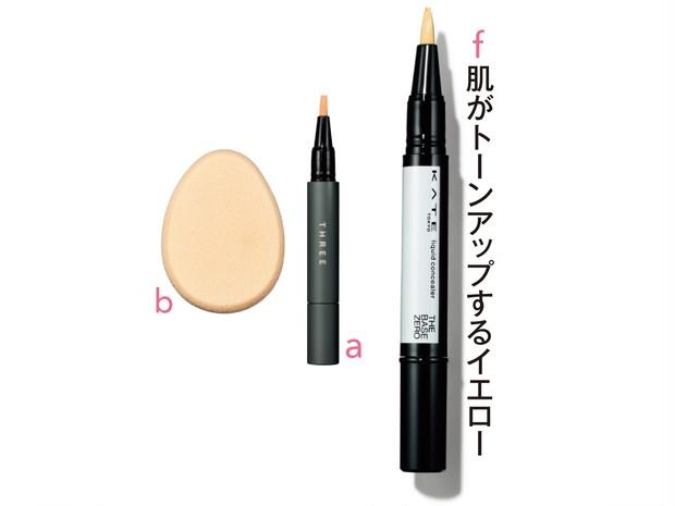 ケイト フェイスリメイク コンシーラー EX-2 ¥1500(編集部調べ)/カネボウ化粧品