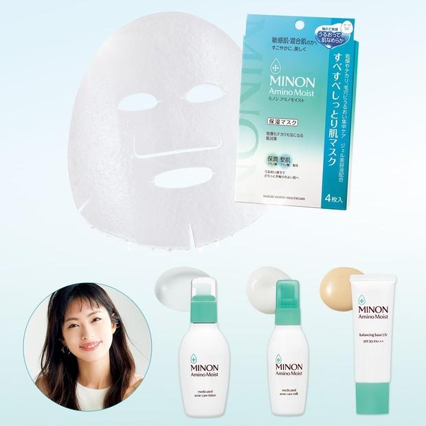 ゆらぎやすい混合肌向けの美容液マスク