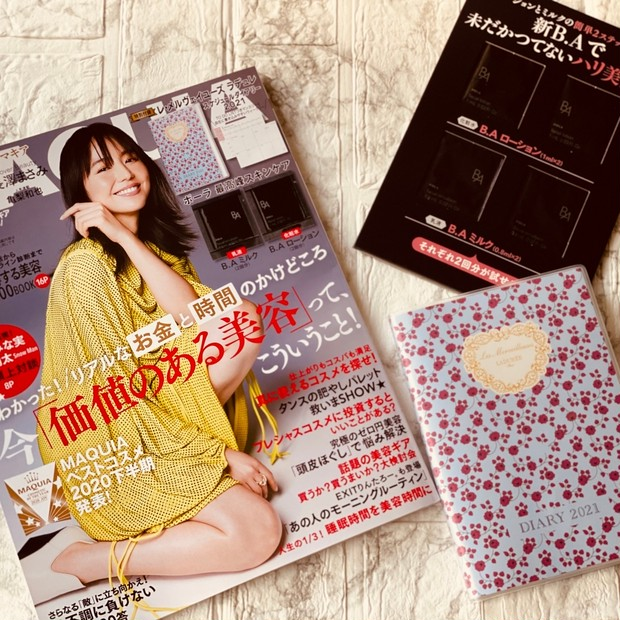 【本日発売】MAQUIA1月号 下半期ベスコス発表も!見どころ&付録紹介!