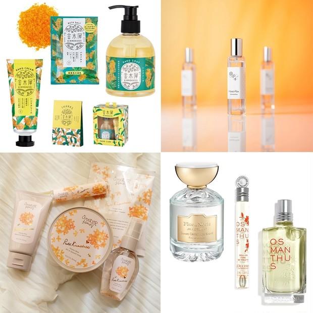 【金木犀の香り特集】ロクシタン・キャンメイク・フローラノーティスほか人気ブランドの2021新作香水や…