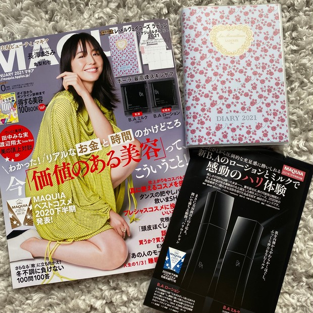 2020年下半期ベストコスメ発表!!長澤まさみちゃんの表紙が目印、MAQUIA1月号の見どころを要チェック。_5