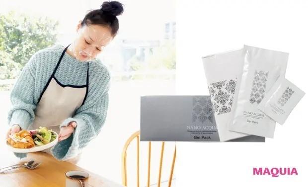 【田中マヤさんのモーニングルーティン】朝食を作りながら炭酸パック