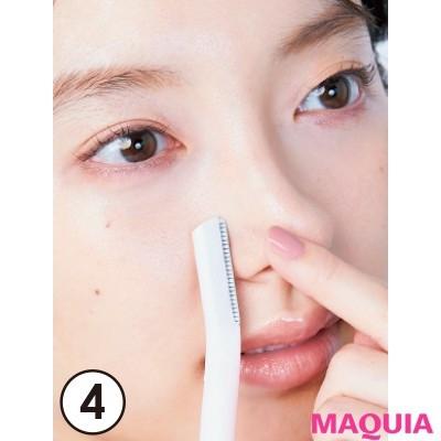【ムダ毛処理・お手入れ】鼻は指で倒し、なるべく平らにして刃を当てる。刃先を細かく使って。