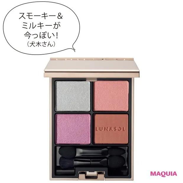 【春メイク2021】くすみピンク、くすみパープルに注目_ルナソル アイカラーレーション 12