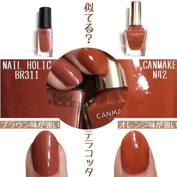 【CANMAKE新作】テラコッタ好き必見!似たカラーをNAILHOLICKで発見・比較♡_2