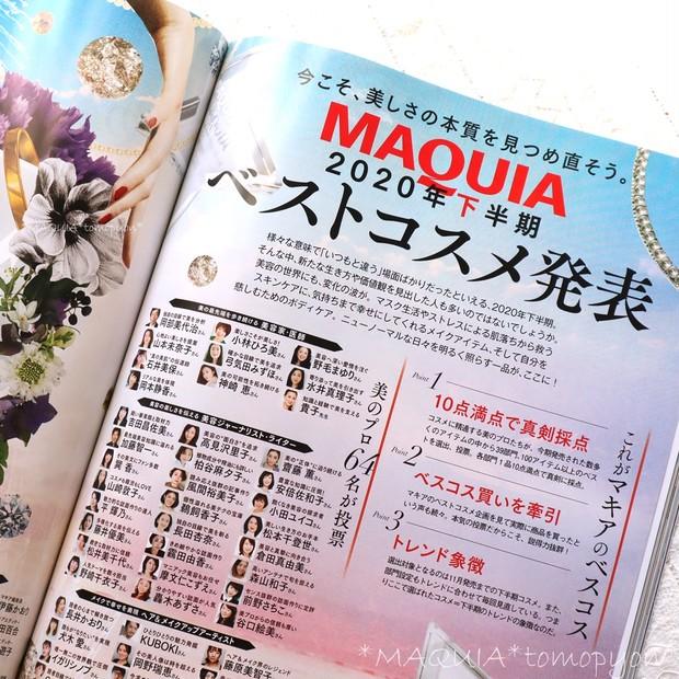 MAQUIA1月号❤️ラデュレの手帳が付録❤️ベストコスメ発表!!_4
