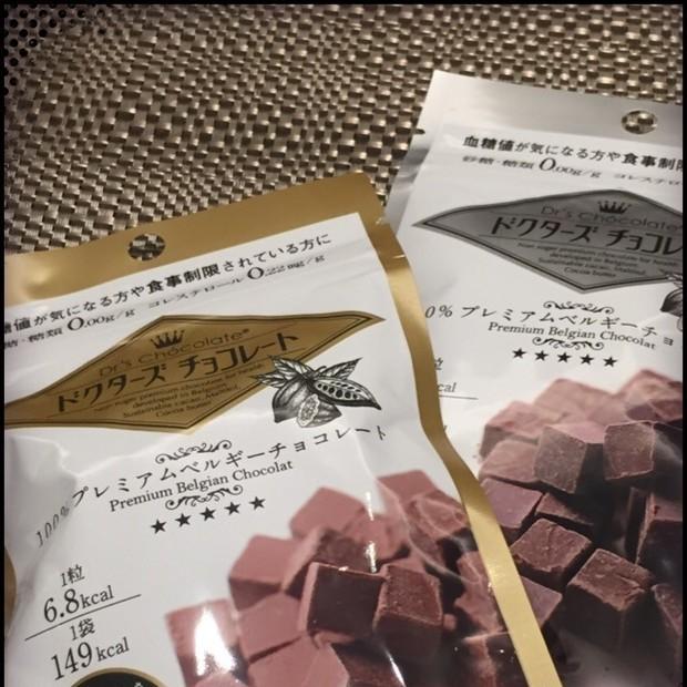 『チョコサプリ』⁉︎ 薬局でしか買えない低GIチョコレートとは一体⁇