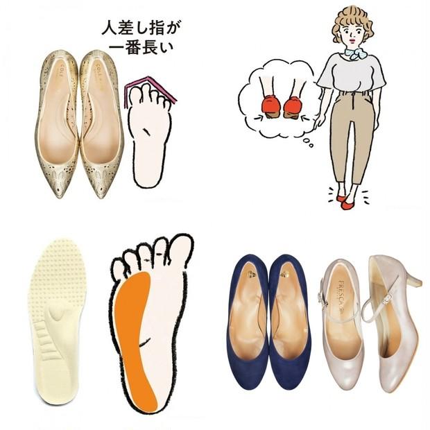 【靴の選び方】痛くない、疲れない! 足のタイプ別・おすすめのパンプスやインソールは?