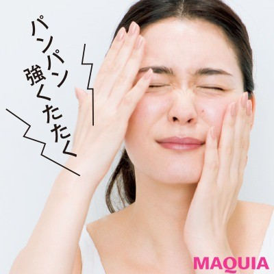 【美容家・小林ひろ美さんのスキンケア】正しい化粧水のつけ方_1