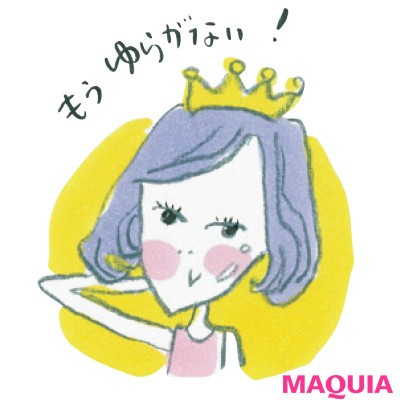 """【肌をもっと綺麗に! 肌本来の美しさを引き出すスキンケア】美容ジャーナリスト 小田ユイコさんの""""敏感肌""""手なづけ術_12"""