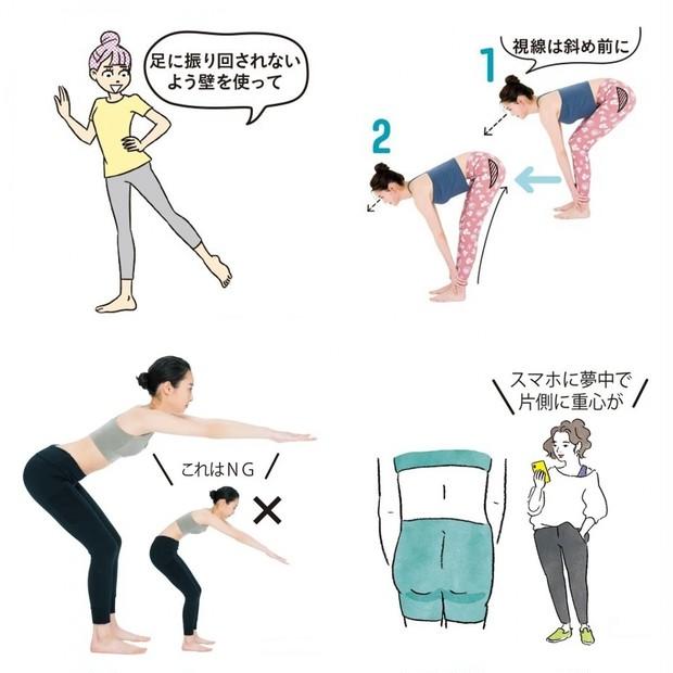 【美尻トレーニング】下がったお尻もヒップアップ! お尻の筋トレ・簡単エクササイズ