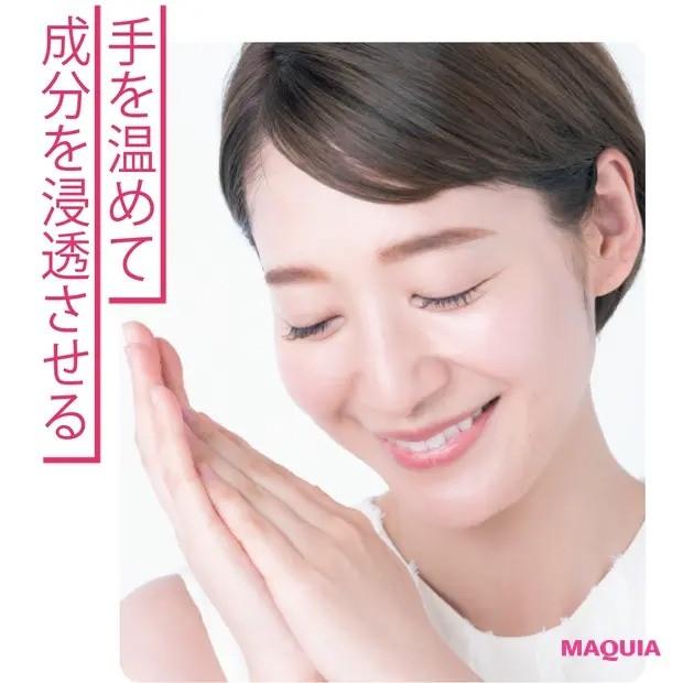 【夏のスキンケア】フリーアナウンサー 吉田明世さんのハリ低下挽回テク