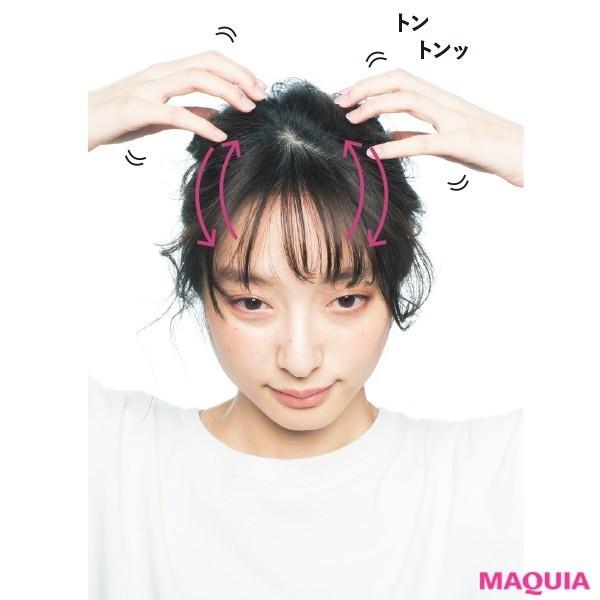 3. 心地よい眠気と安らぎを 頭皮タッピング(1分)