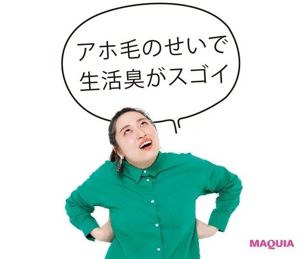 丸山礼さん実演・オンラインでの美人メイク_背景が白壁だとアホ毛が目立つ!