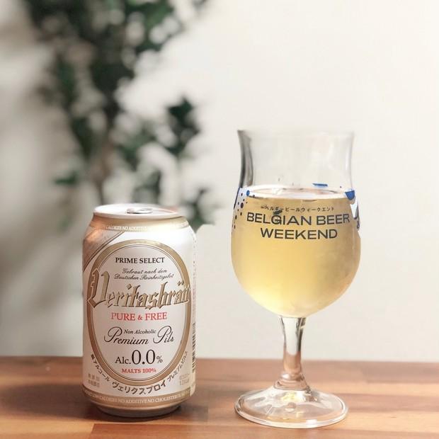 【ヘルスケア】お酒好きがオススメする超美味しいノンアルコールビール