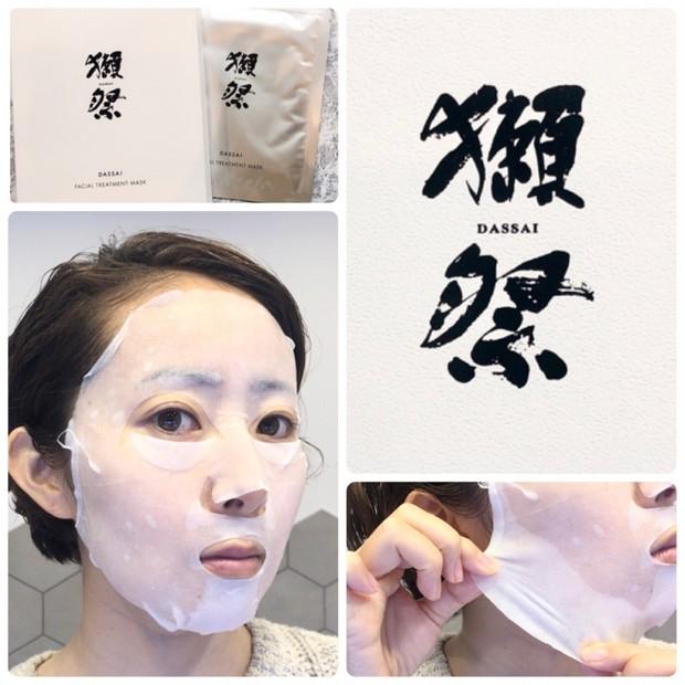 人気の日本酒!純米大吟醸・獺祭から保湿しっかりフェイスマスクが新発売したよ(注:酔いませんw)