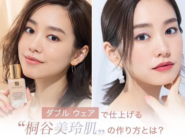 https://maquia.hpplus.jp/special/mireiesteelauder2005/