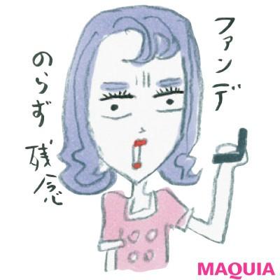 """【肌をもっと綺麗に! 肌本来の美しさを引き出すスキンケア】美容ジャーナリスト 小田ユイコさんの""""敏感肌""""手なづけ術_5"""
