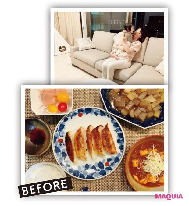 【食べ方を見直すダイエット】マキア公式ブロガーShioriが4週間チャレンジ!_2