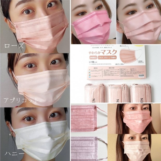 【血色マスク】2021年最新口コミ15選 | 大人気カラーマスクの着用画像&購入レポまとめ