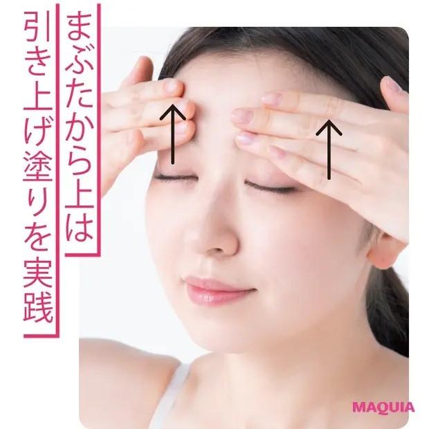 【夏のスキンケア】マキアビューティズ・美容家 千葉由佳のハリ低下挽回テク