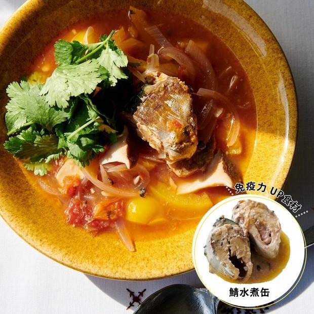 冷え改善やデトックス効果も! 鯖水煮缶を使った南インドのラッサム風スープ【美肌×免疫力UP】