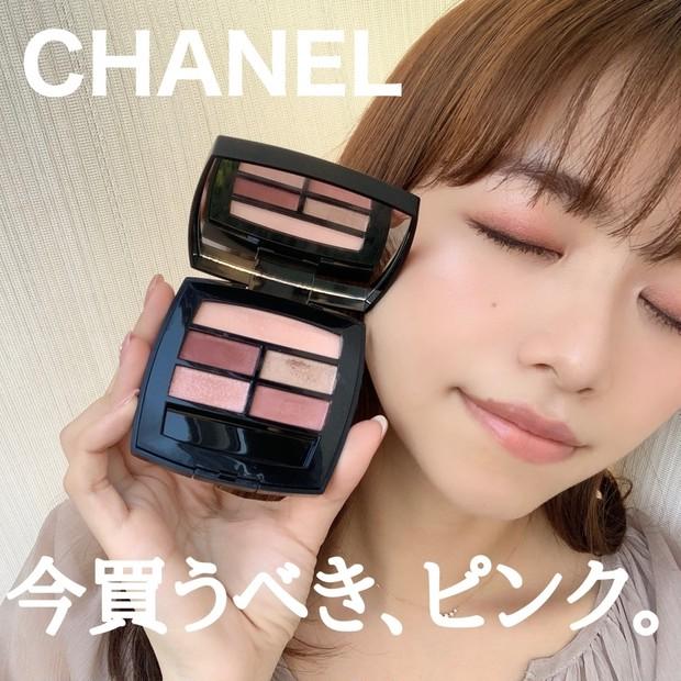 今買うべき、ピンク!シャネルコスメ♡ レ ベージュ パレット ルガール新色!