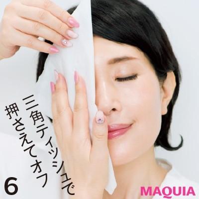【美容家・小林ひろ美さんのスキンケア】正しいクレンジングの方法_6. 洗い流す前に余分な油分をオフ