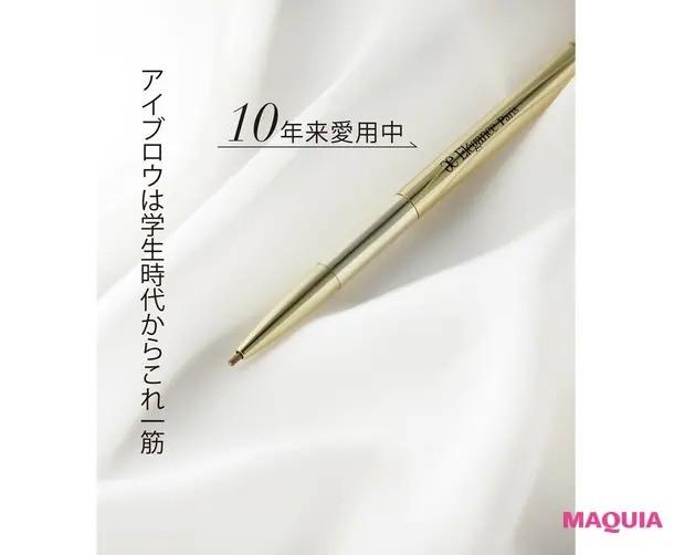 【田中みな実さんの愛用コスメ】エレガンス アイブロウ スリム BR25