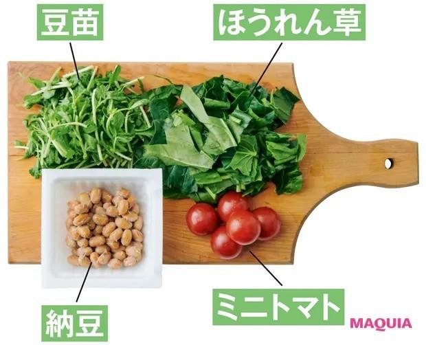 【美容スープレシピ】発酵食品のパワーで美腸効果も大 「納豆と酒粕のスープ」材料