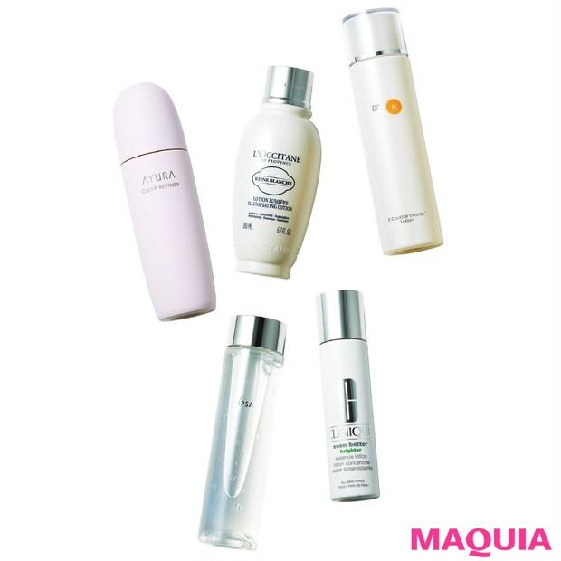 黒ずみ毛穴に効く化粧水7選