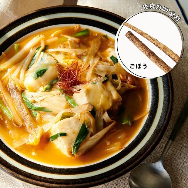 エイジングケアにもおすすめ!【ダイエット&免疫力UP】「ごぼう」がたっぷり摂れるキムチ風味スープ