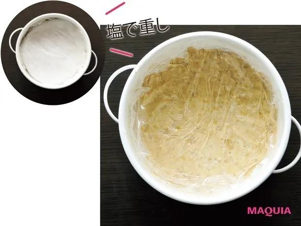 【手作り発酵食】作るのも楽しい「手作り味噌」の作り方_8 ラップをして塩で重しをする
