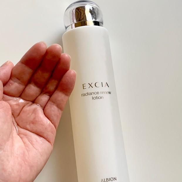"""アルビオンの「新生エクシア」でうるおいの概念が変わる! """"次世代型乳液""""で透明感のあるしなやかな肌へ #金曜日の肌投資コスメ_5"""