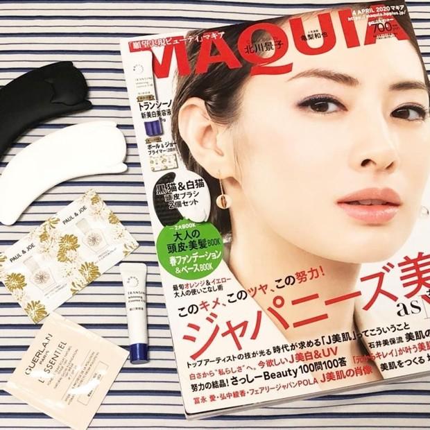 付録付きがお得なMAQUIA4月号発売!ジャパニーズ美肌=J美肌って何??