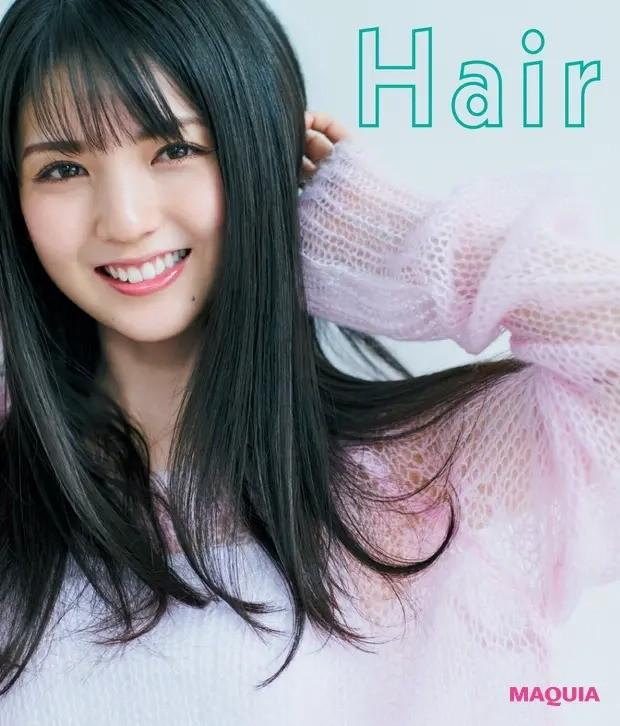 【道重さゆみさんのかわいい秘密】ケアを頑張ったぶん、サラサラ髪になれた!
