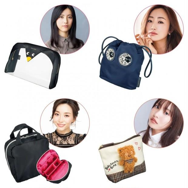 【ポーチの中身】タレント・モデル・美容家など、憧れ美女たちの化粧ポーチ・バッグを拝見!