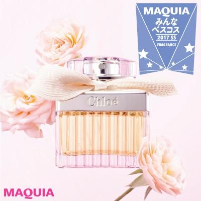 なりたい自分を演出 香水  1位 2825点  ブルーベル・ジャパン 香水・化粧品事業本部 クロエ オードパルファム  50㎖ ¥11500/2008年発売