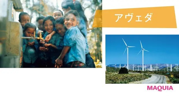 【クリーンビューティ】SDGs13「気候変動に具体的な対策を」_2