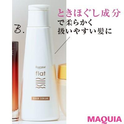 【髪の毛の乾かし方】まとまらない髪におすすめのヘアケアアイテム_2