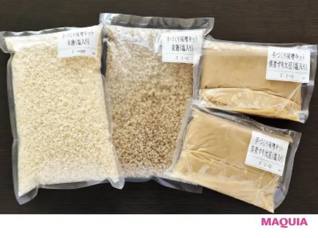 【手作り発酵食】作るのも楽しい「手作り味噌」の作り方_キットを使えば簡単